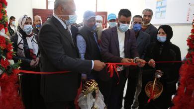 عميد بلدية أبوسليم يشارك في إعادة إفتتاح مدرسة الاستقلال بعد انتهاء أعمال الصيانة