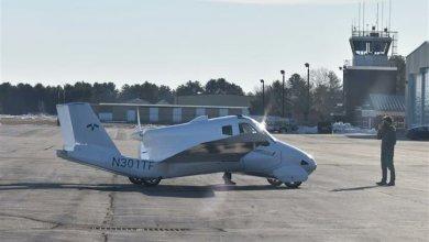 بالصور| أول سيارة طائرة على أرض الواقع