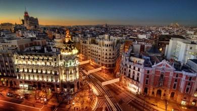 """مشهد ليلي للعاصمة الأسبانية مدريد -""""أرشيفية"""""""