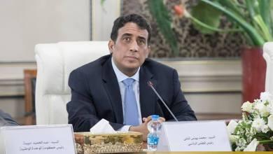 محمد المنفي- إرشيفية