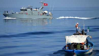 """حرس السواحل التونسي -""""أرشيفية"""""""