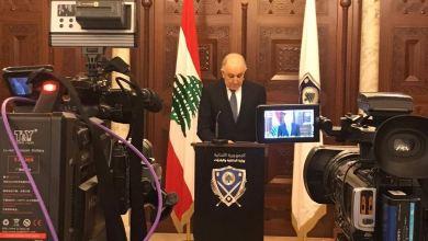 """وزير الداخلية اللبناني محمد فهمي خلال مؤتمر صحفي -""""أرشيفية"""""""