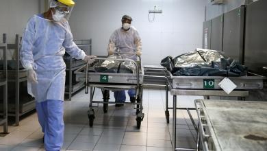 """أكثر من 1699 حالة وفاة في البرازيل بسبب كورونا في 24 ساعة -""""رويترز"""""""