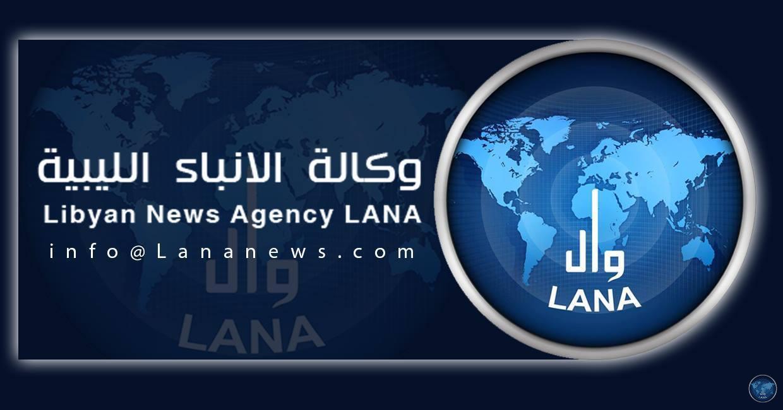 """قرار بتوحيد وكالة الأنباء الليبية """"وال"""""""