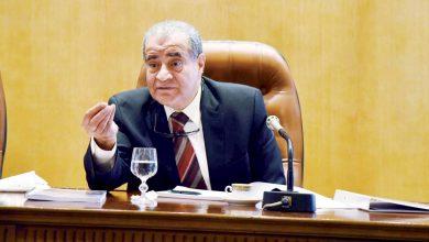 وزير التموين المصري علي مصيلحي: احتياطي مصر الاستراتيجي من القمح والسكر يكفي استهلاك 3.6 شهر