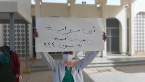 إحدى الممرضات المحتجات في مستشفى العاقية بهون ولم تتقاضى مرتبها منذ سنتين