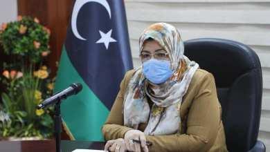 """وزيرة العدل """"حليمة إبراهيم عبدالرحمن"""""""