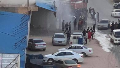 صورة متداولة لحريق سوق الكريمية