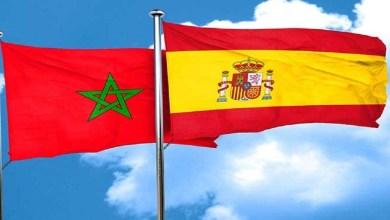 إسبانيا - المغرب