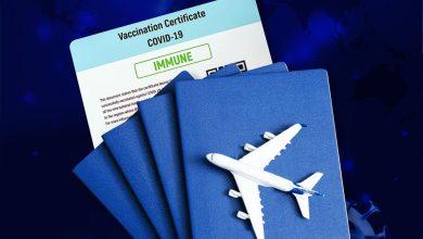 جواز سفر كوفيد 19