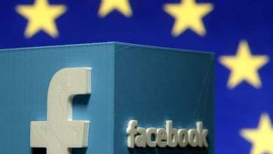 الاتحاد الأوروبي وفيسبوك