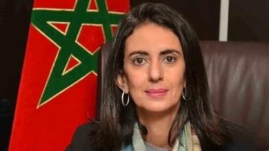 وزيرة الاقتصاد والمالية المغربية، نادية العلوي