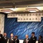 初めての群馬県人会参加。JOC副会長の講演。