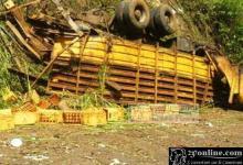 Photo of Bilan de l'accident dramatique de Bafoussam : controverse autour des chiffres
