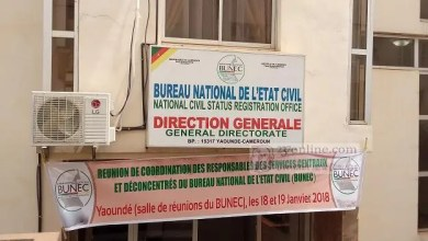 Bunec agence de Yaounde