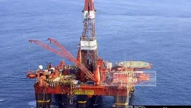 Petrole en mer