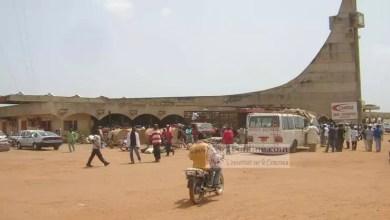 Mairie de la Ville de Ngaoundéré