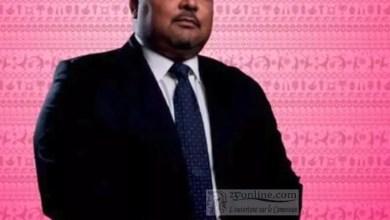 Photo of Cameroun – Déchéance: Joshua Osih vomi par le Comité exécutif national du SDF