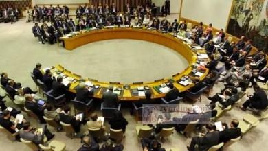 Photo of Le Cameroun officiellement inscrit à l'ordre du jour du Conseil de sécurité ?