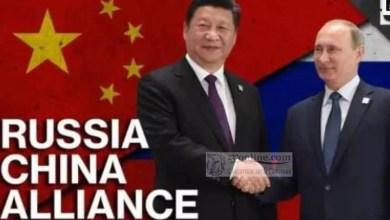 Photo of Cameroun – Conseil de Sécurité: La Chine et la Russie soutiennent le régime de Paul Biya