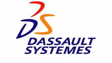Photo of DASSAULT Systèmes annoncé au Cameroun