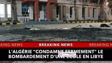 Photo de L'Algérie condamne fermement le bombardement d'une école à Tripoli par les forces armées du maréchal Haftar !