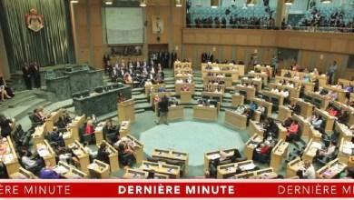 Photo of Le Parlement Jordanien vote une motion annulant l'Accord gazier signé avec Israël