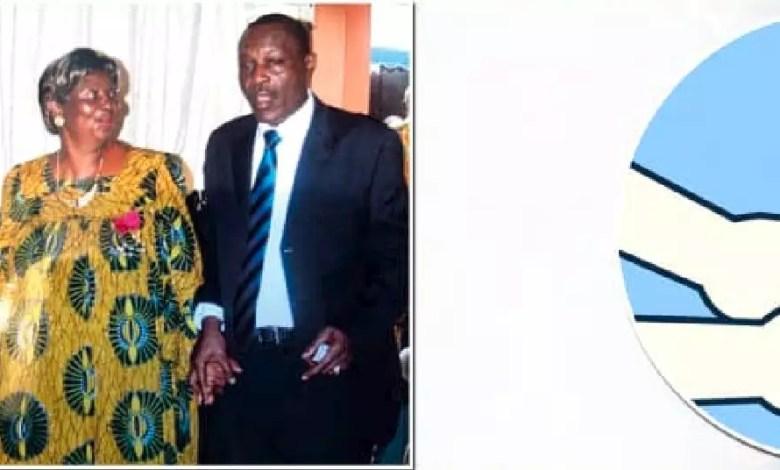Fondation Rosette et Ernest Mboutchouang