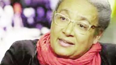 Photo de Augusta Epanya: « Njawé a été le premier Dp à donner la parole à l'Upc »