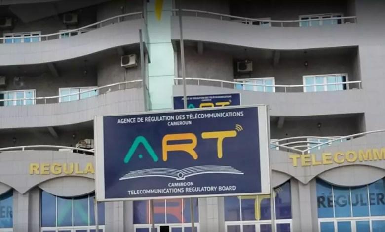 Siege ART du Cameroun