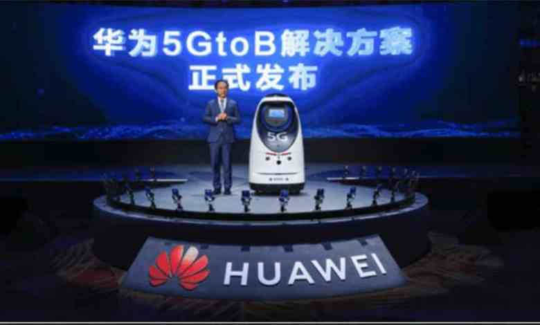 Mobile World Congress Shanghai 2021 huawei