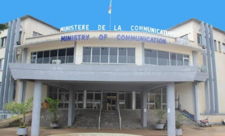 Ministere de la Communication du Cameroun