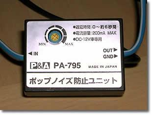 DSCN4970.jpg