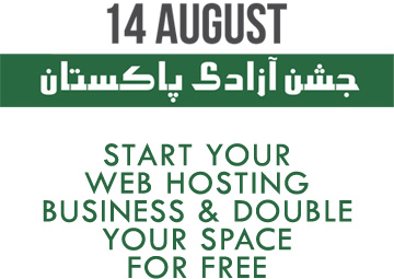 14august_offer_2