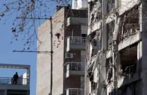 Explosión Rosario3