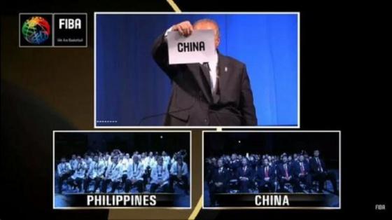 mundial basquet china