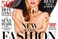 Photo of Miranda Kerr Poses Topless For Harper's Bazaar