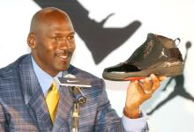 Photo of Want Every Air Jordan? Buy Michael's $15Mil House