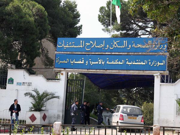 Covid-19 : Le ministère de la Santé met en garde contre la mise en danger de la santé des Algériens