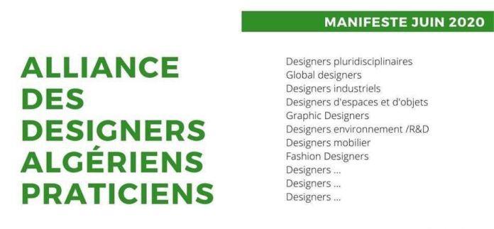 Manifeste des designers algériens praticiens