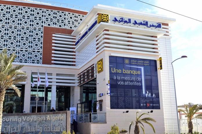 C'était en 2007 : la privatisation du Crédit Populaire d'Algérie stoppée à la toute dernière minute