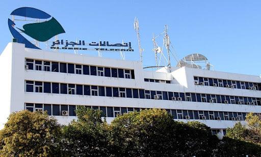 Siège de Algérie Télécom