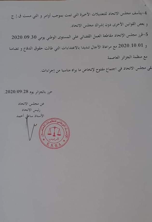 Grève nationale des avocats pendant deux jours