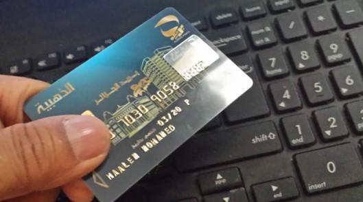 Indicateurs du e-paiement: un taux de croissance de 406 % en 2020