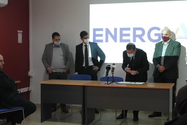 Énergies renouvelables: des opérateurs s'unissent pour répondre aux besoins du secteur