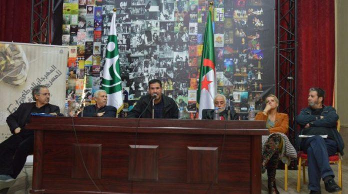 Ghaouti Azri revient sur la création de la Coopérative de Alloula