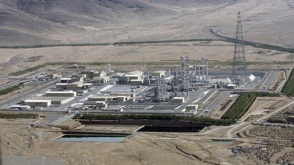 L'Iran accuse Israël d'une attaque sur un centre nucléaire et promet