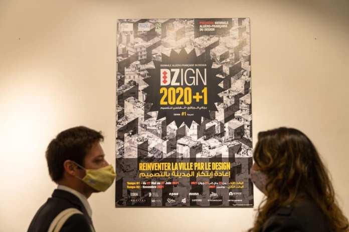 Lancement de la biennale de Design: repenser la ville d'Alger en répondant aux enjeux de la société