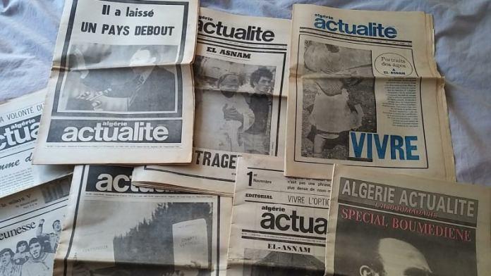 Algérie Actualité, l'hebdomadaire d'une autre époque….