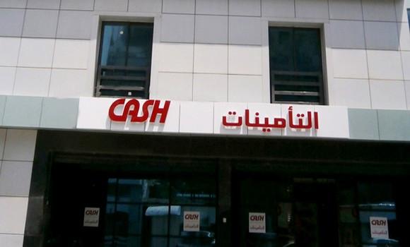 CASH Assurances lance un service e-payement dédié aux multi-risques habitation